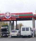 Visiting Transnistria