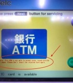 Japan ATM