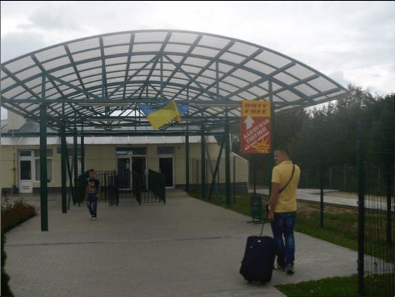 Fronteira Ucrânia / Polônia