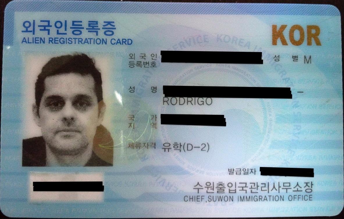 Immigration ID