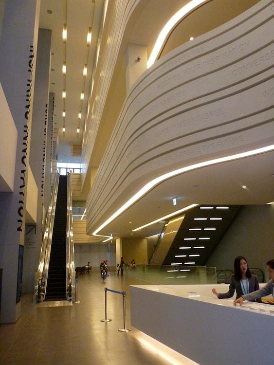 Museu Samsung Suwon