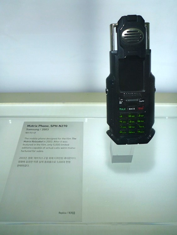Neo Matrix Cellphone