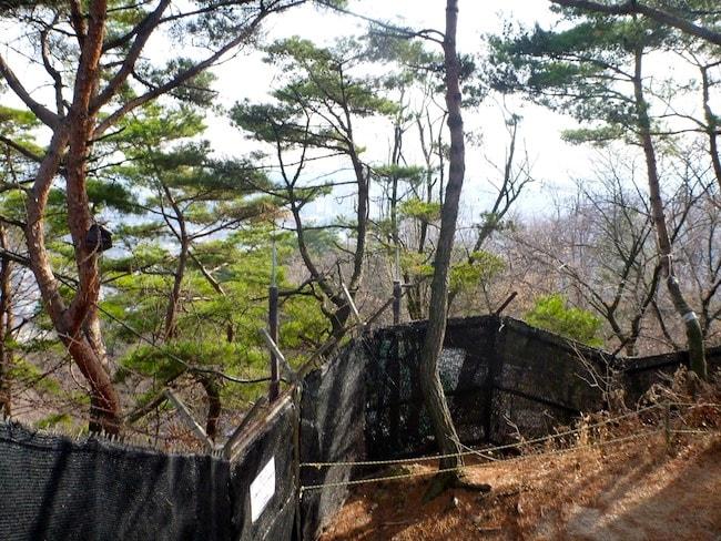 Segurança na Montanha Inwangsan