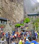 Lots of People Hiking in Korea