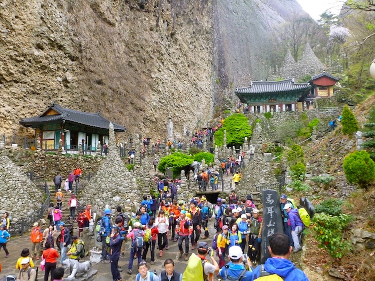 Lots of People Hiking in Korea
