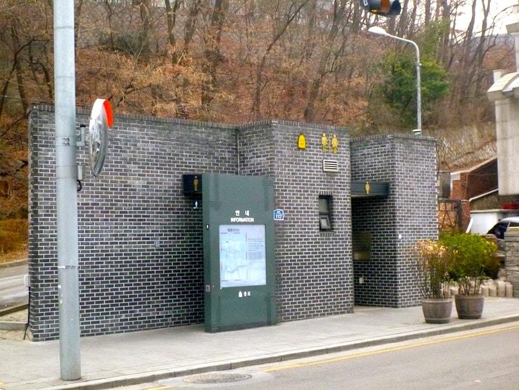 Korean street Bathroom