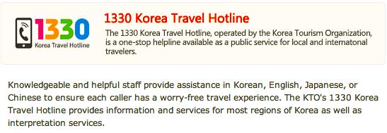 Korean Hotline