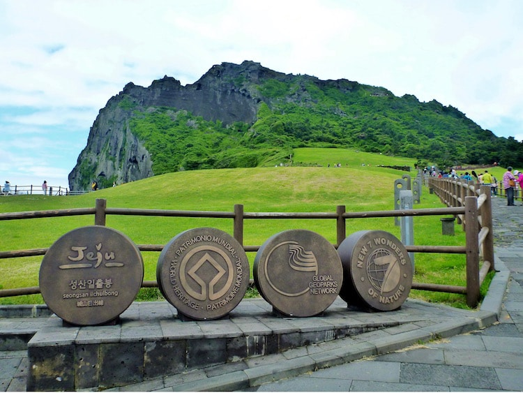 Jeju e a Montanha Seongsan
