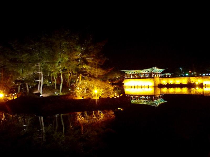 Palacio em Gyeonju na Coreia do Sul