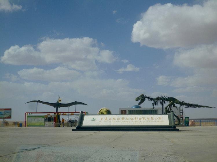 Dinossauros Geopark Erlian Erenhot