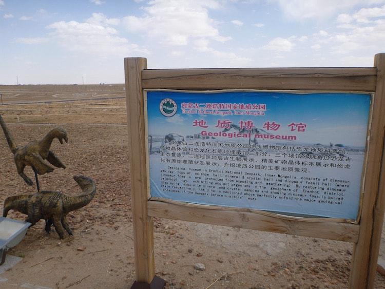 Erenhot Erlian Geopark