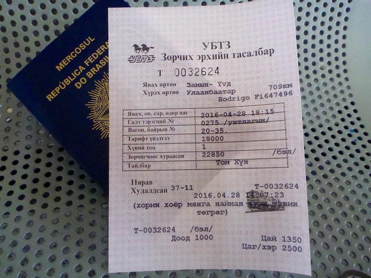 Ticket Zamiin Udd Ulaanbaatar Mongolia
