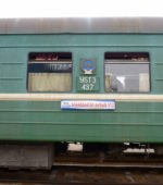Hard Sleeper Train Transiberian Mongolia China