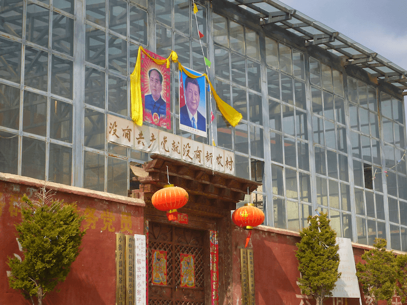 Foto do Mao na China