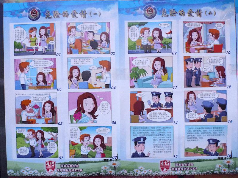 Poster chinês alerta funcionárias públicas sobre namorados espiões
