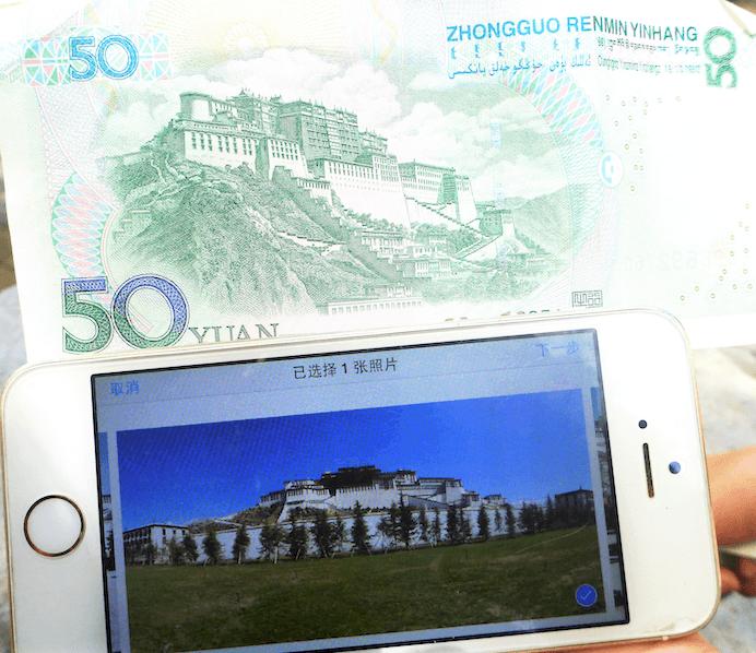 Dinheiro da China