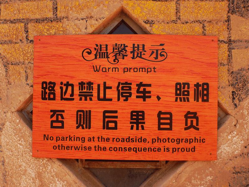 Engraçado ruim tradução chinesa