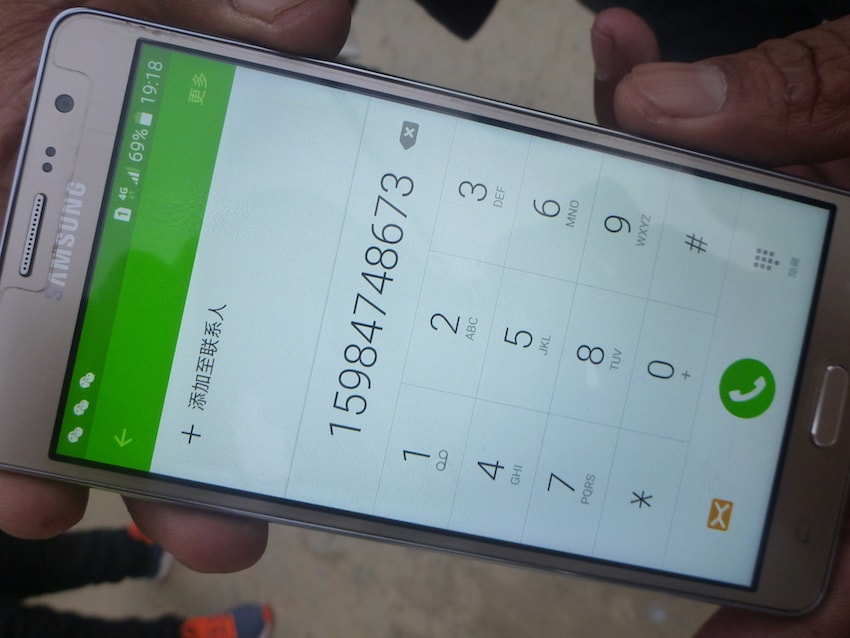 Phone number of driver from Litang