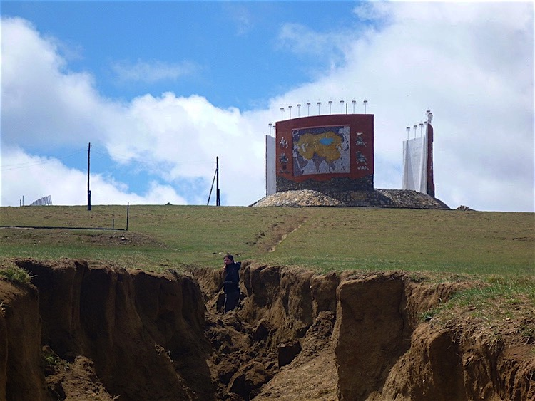 Monument for Mongol States
