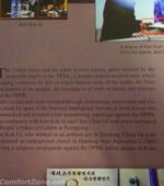 North Korea crazy propaganda English magazine