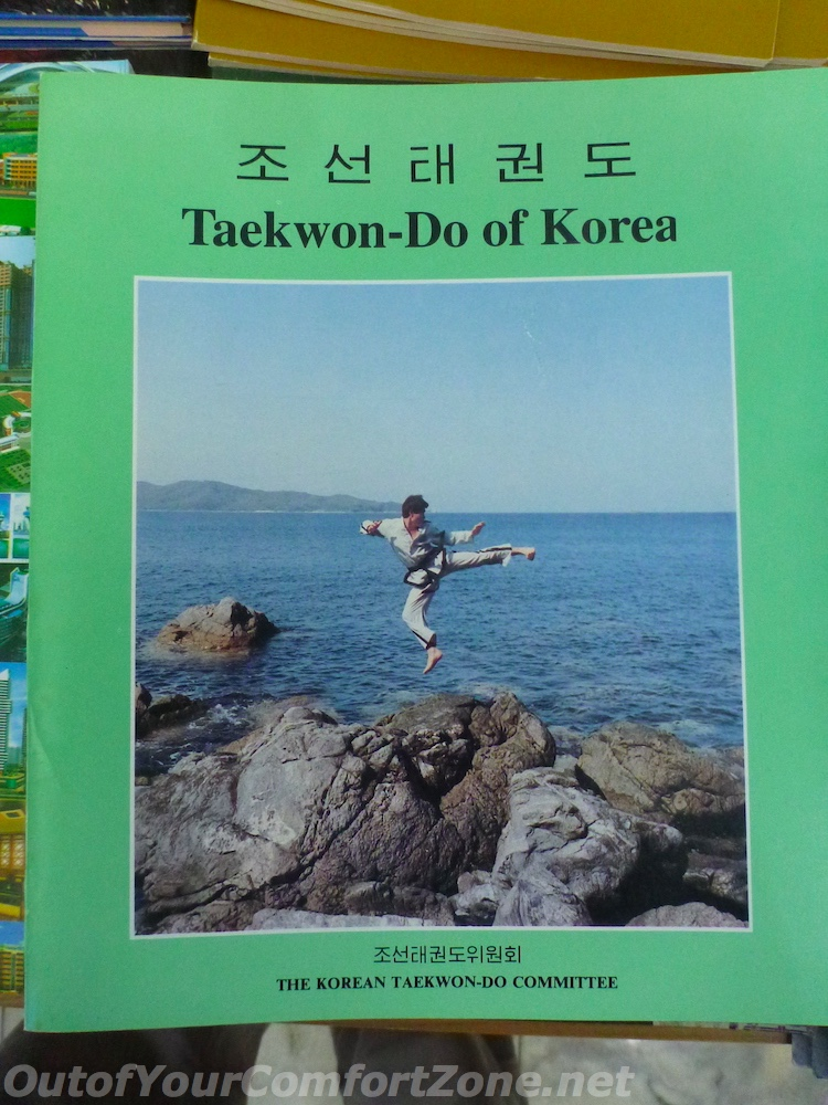 Taekwon-Do North Korea book