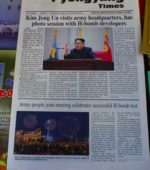 Pyongyang Times North Korea English propaganda H-bomb test