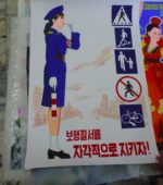 North Korea traffic lady painting