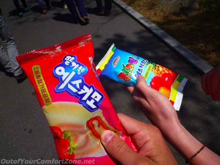 North Korea ice cream