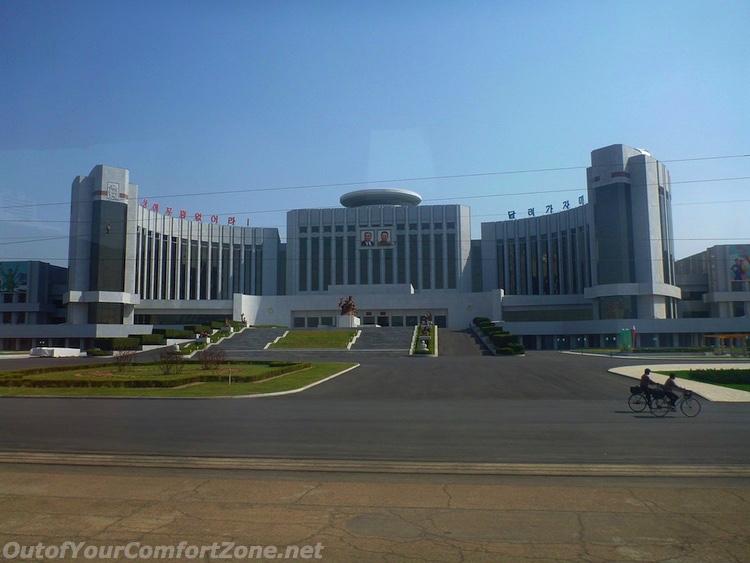 North Korea Pyongyang Children's Palace exterior