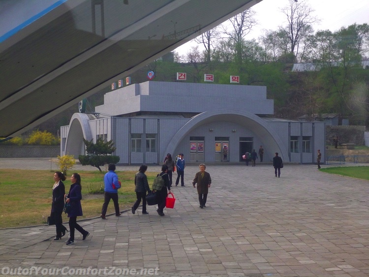 Pyongyang North Korea metro station from outside