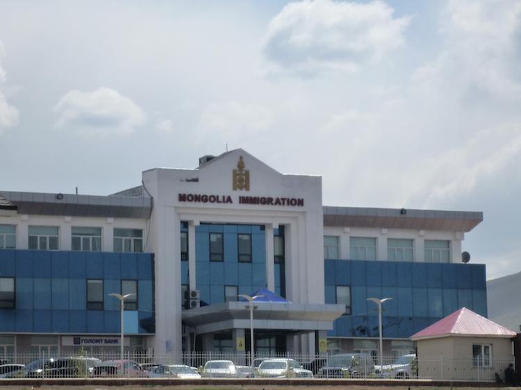 Mongolia Ulaanbaatar Immigration office