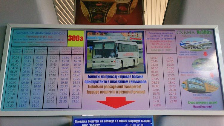 Bus schedule Minsk Airport