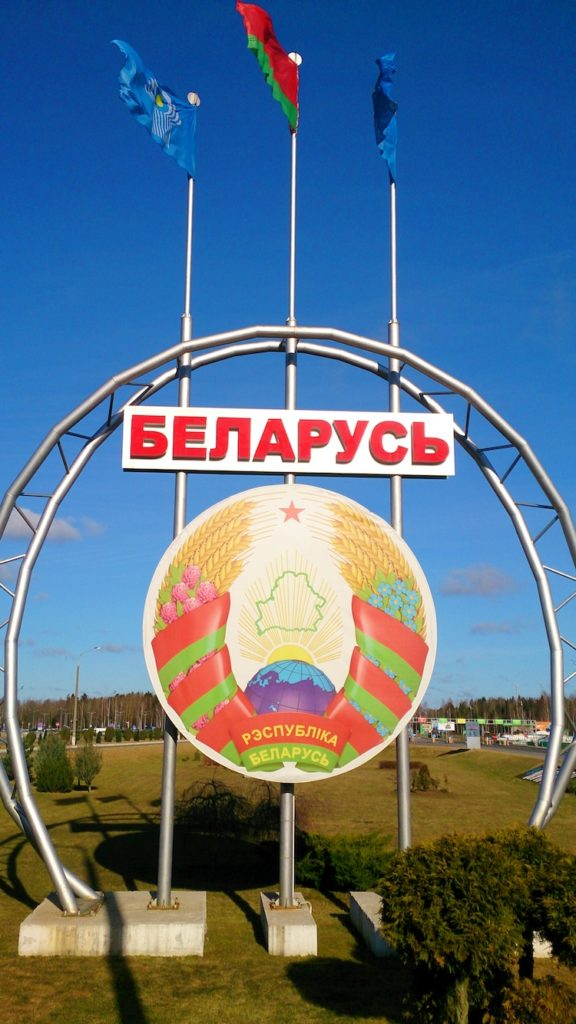 Welcome to Belarus Sign