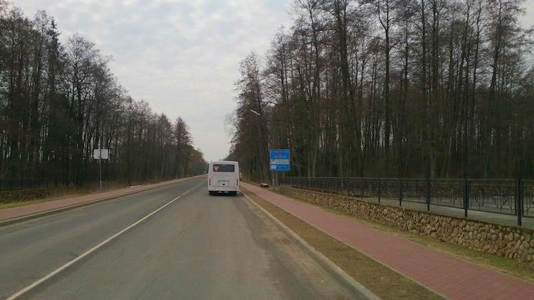 Belovezhskaya Pushcha National Park Bus Stop